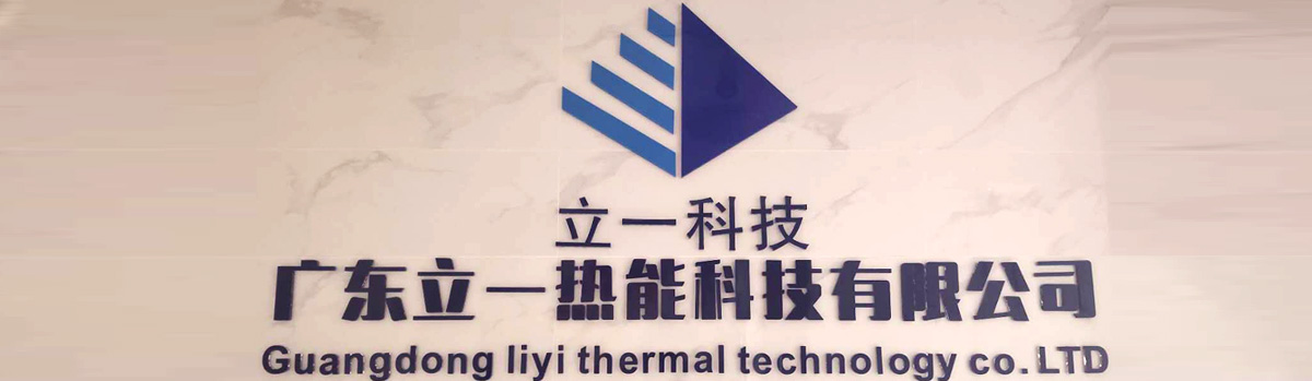 Heating pipe manufacturer